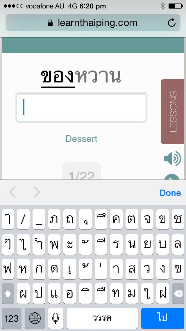 Typing Thai